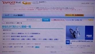 DSCN5366.jpg