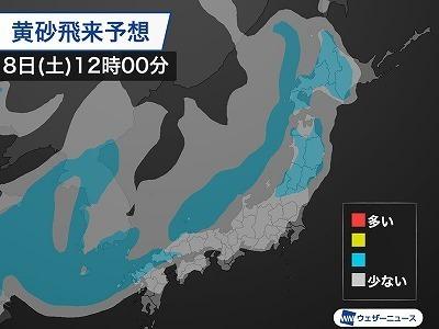 ウェザーニュース.jpg