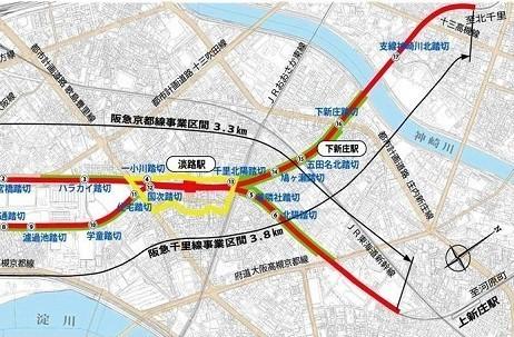 阪急電車の連続立体交差事業 ◎.jpg