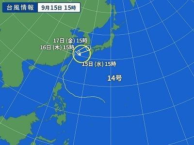 WM_TY-ASIA-V3_20210915-150000 (1).jpg