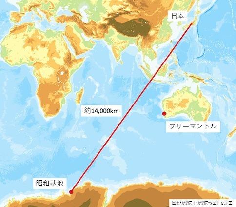 japan2syowa_GSI.jpg